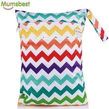 [Mumsbest] 1PC New Water Resistant Printed PUL Large Wet Bag Cloth Handle Reusable Double 2 Pockets Diaper Size: 15.8x12