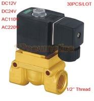 Free Shipping 30PCS/LOT 1/2 Brass Hot Water Steam High Pressure Electric Solenoid Valve PTFE NC DC12V,DC24V,AC110V or AC220V