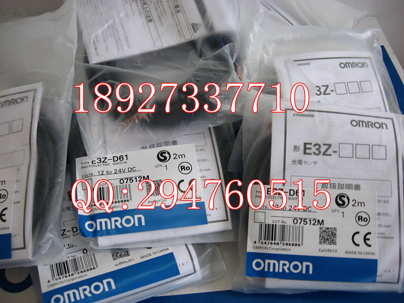 [ZOB] Guarantee new original authentic OMRON Omron photoelectric switch E3Z-D61 2M  --5PCS/LOT 1pcs lot optoelectronic switch e3z d67 is new in stock