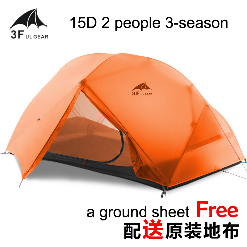 3F UL Gear Piaoyun2 Double layer Seam sealed 15D ultra light 2 person 3 Seasons Silicon