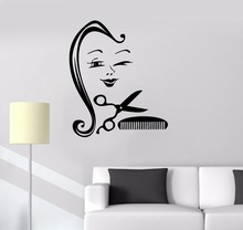 Removable Vinyl Beauty Salon Barbershop Wall Decal Hair Stylist Positive Decor Sticker Barber Shop AY0281