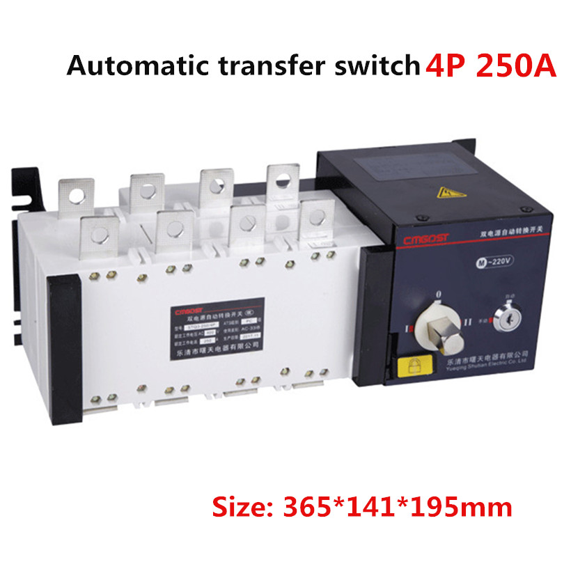 PC grade 250amp 220V/ 230V/380V/440V 4 pole 3 phase automatic transfer switch ats самокат y scoo rt slicker 205 зеленый 4856