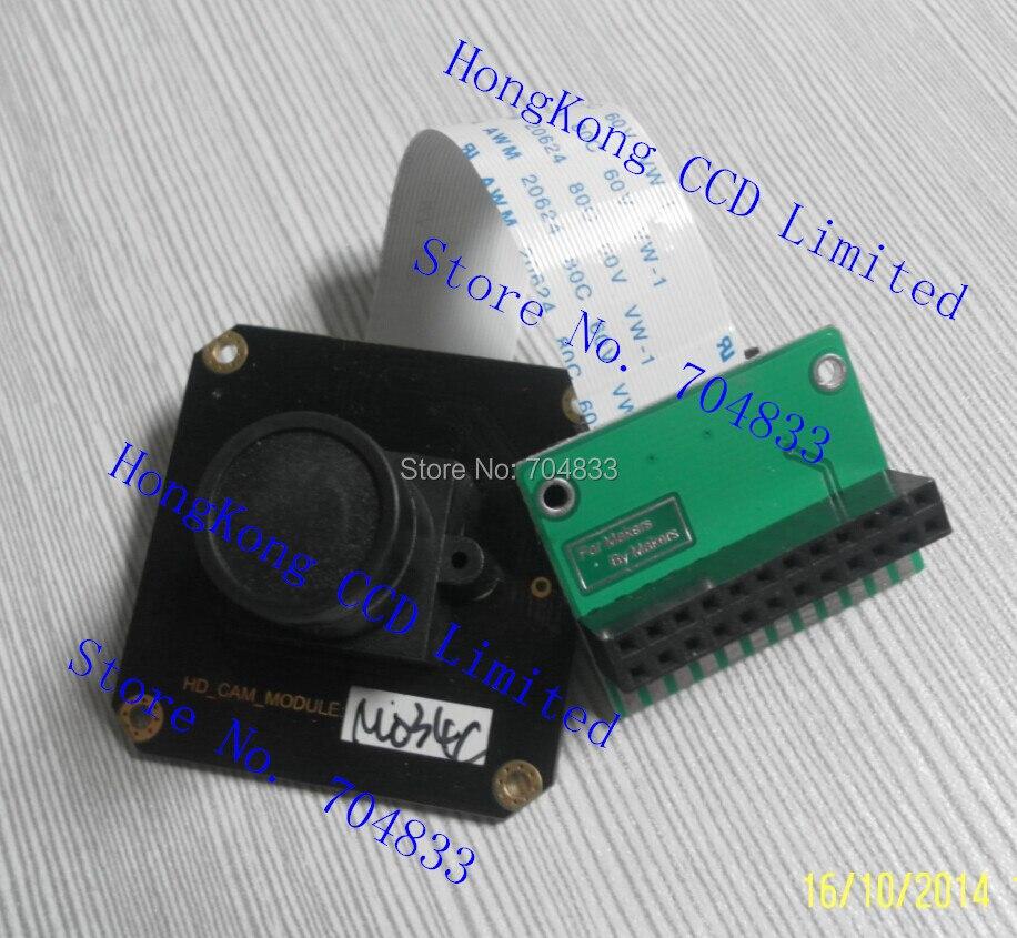 MT9M034 HD WDR 720p CMOS industrial module color sensor version