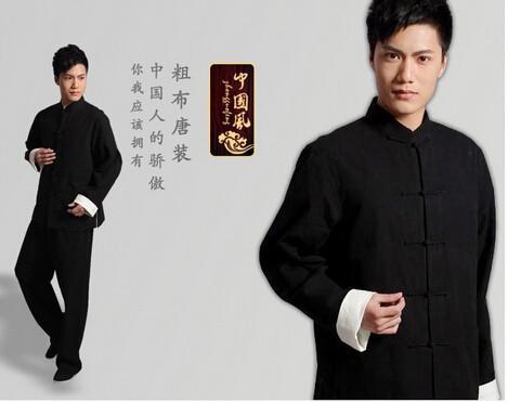 DB23467 Kung fu-9
