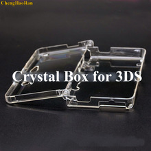 ChengHaoRan 20pcs New Crystal Clear Hard Skin Case Cover gaming Accessory Protection for Nintend 3DS N-3DS Game Console