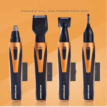 4 in 1 man grooming kit portable nose hair trimmer head beard shaver eyebrow cut all one sideburns clipper razor