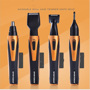 цена на 4 in 1 man grooming kit electric nose hair trimmer cutter beard shaver eyebrow shave sideburns hair clipper razor nose haircut