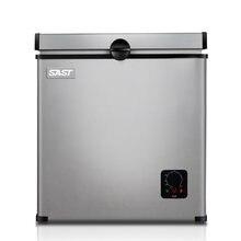 Бытовой Холодильник 55 л маленький размер морозильная камера
