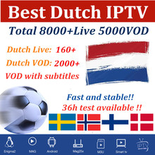 Dutch IPTV Sweden Spain Arabic smart iptv subscription Portugal French Belgium German m3u for android box fhd quality 7000 live negotiation theory for french german business