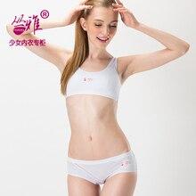 comfortable fashion underwear set