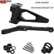 цена на Hot sale best price CNC Aluminum Adjustable Steering Stabilize Damper bracket Mount kit For YAMAHA MT-09 MT09 FZ-09 2013-2016