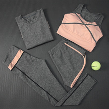 2018 New Women's Yoga Set Fitness Quick Dry Long Sleeve Shirt+Bra+Pants+Shorts Gym Jogging Clothing Breathable Sportswear Suits