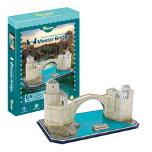 Candice guo 3D puzzle DIY paper model world's great architecture mostar bridge Bosnia & Herzegovina famous building kid gift 1pc