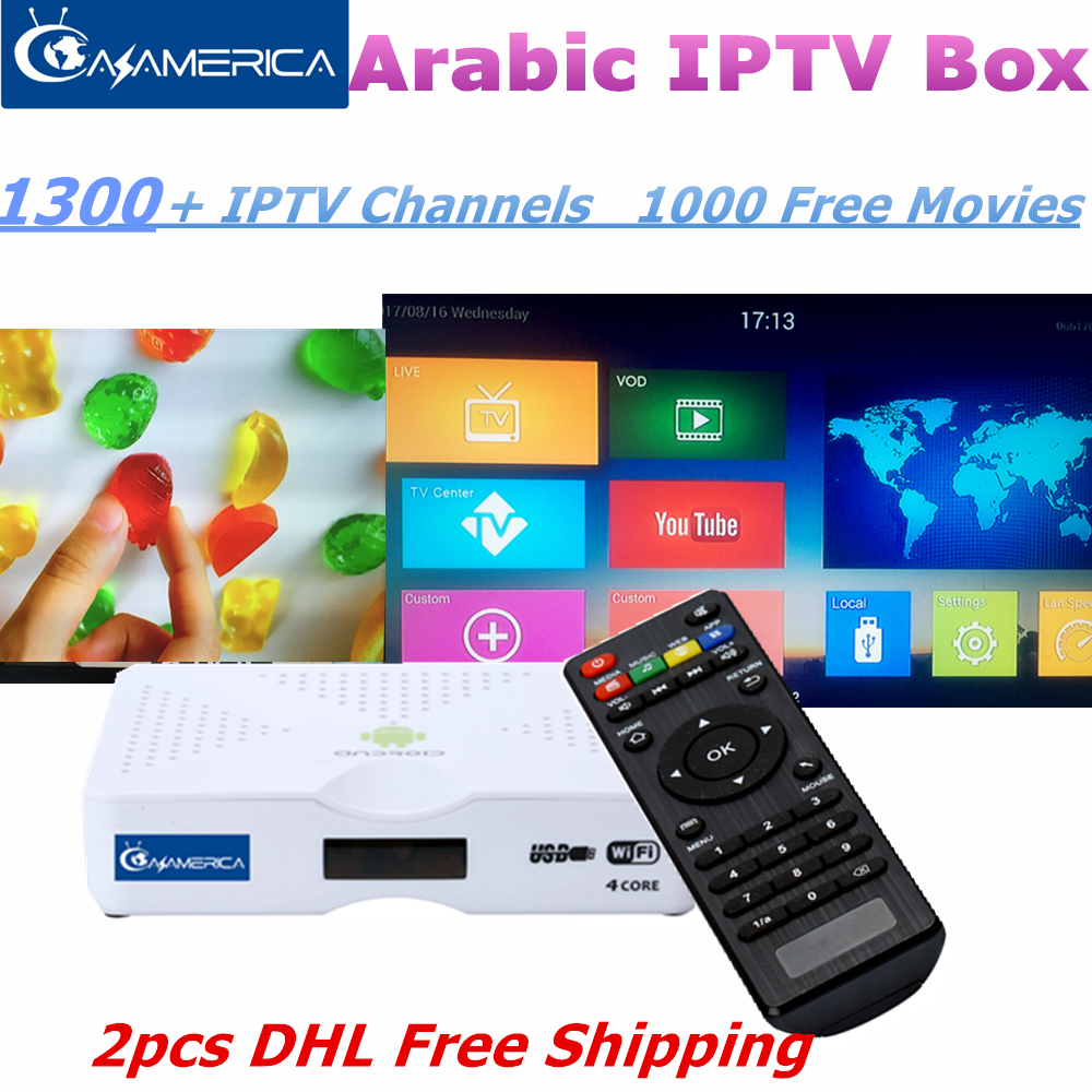 2pieces AZamerica Best Selling Android TV Box IPTV White Arabic IPTV Box Free 1300 Movies One/Two Years Subscription Free Watch