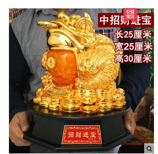 decorative Open golden toadstool Big fat three-footed toad Opening gift cash register TV cabinet Living room decorationdecorative Open golden toadstool Big fat three-footed toad Opening gift cash register TV cabinet Living room decoration