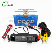 Laijie Reverse Parking Camera For Toyota iQ (KGJ10) / Scion iQ / HD CCD Night Vision Car Backup Rear View Camera / NTSC