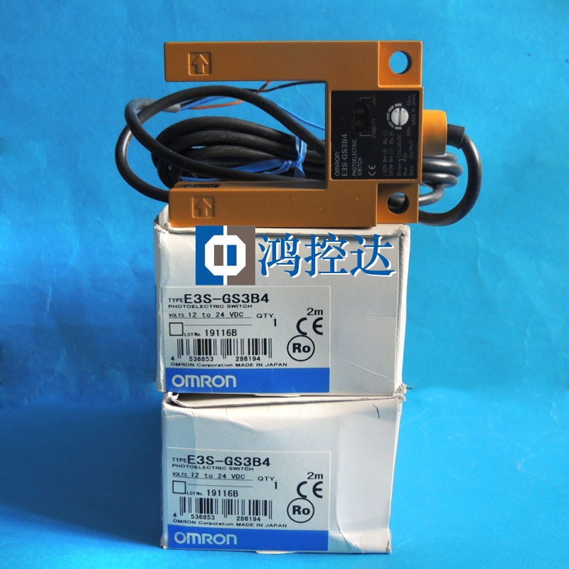 New photoelectric sensor E3S-GS3B4New photoelectric sensor E3S-GS3B4