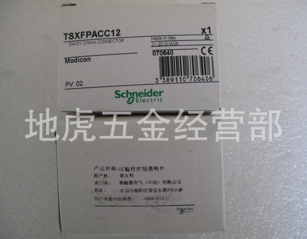Schneider Fipio bus communication card 9 pin SUB-D plug connector TSXFPACC12 pass