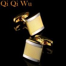 Золотые запонки для мужчин французская рубашка дизайнерские