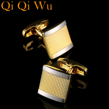 Gold Cufflinks for Mens French Shirt Designer Brand Cuff links Buttons Golden High Quality Luxury Male Wedding Jewelry Men Gift