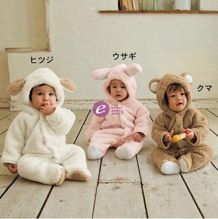 Baby RomperInfant Bodysuit 1