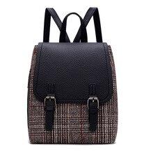 New Ladies Backpack Charging Large Capacity Door Bag Casual Waterproof Universal Brown Travel
