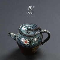 Jingdezhen ceramica forno spazzolato teiera intagliata a mano in argento sterling argento teiera di ceramica