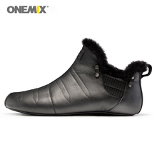 Onemix warm keeping walking shoes for men indoor no glue environmentally friendly outdoor trekking slippers