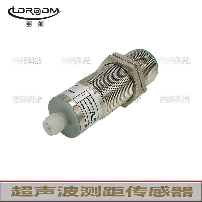 Ultrasound UB500-30GM-E5-V15/UB500-30GM-H3-V1/UB500-30GM-E4-V15