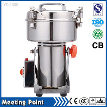 2015 Hot Sale Mills Stainless steel chinese medicine grinder 1000 g household electric gristmill small soda machine ultrafine