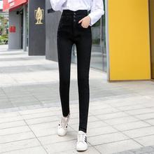 Женские новые джинсы расширенное издание Тонкие студенческие высокоэластичные узкие брюки 26-40 размер
