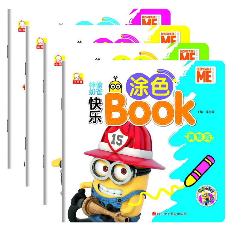 aliexpresscom buy 4 pcs children coloring book cartoon minion spiderman elsa paint learning colouring book boys girls drawing sticker kids gift from