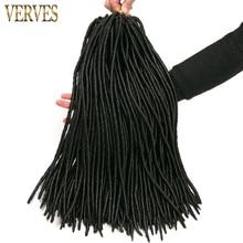 """Искусственные локоны в стиле Crochet волосы плетеные 10 ПАК 1"""" 12 прядей/упаковка, VERVES синтетические волосы для наращивания, черный, блонд, коричневый цвет"""
