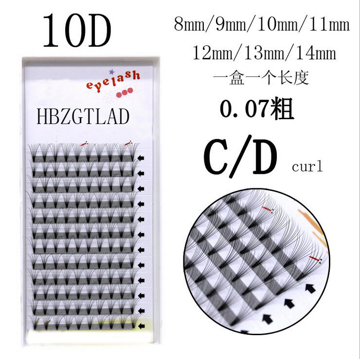 Back To Search Resultsbeauty & Health Obliging 1box Big Capacity 10d Eyelash Extensions 0.07 Mm Thickness C D Curl Mink Strip Eyelashes Individual Lashes Natural Style To Be Renowned Both At Home And Abroad For Exquisite Workmanship Skillful Knitting And Elegant Design