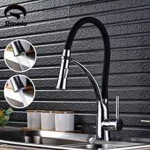 Black and Chrome Finish Kitchen Faucet Deck Mount Pull Out Dual Sprayer Nozzle Hot Cold Water