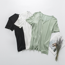 Ripper Garment Water Belt