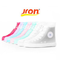 7 Colors Waterproof Overshoes Rain Anti Slip Waterproof Dustproof Shoes Cover Shoes Cover For Woman Flat