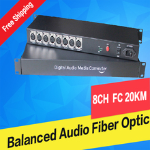 8 ch Balanced audio to fiber optic XLR balanced audio over fiber audio Digital fiber media converter Transceiver and Receiver цены онлайн