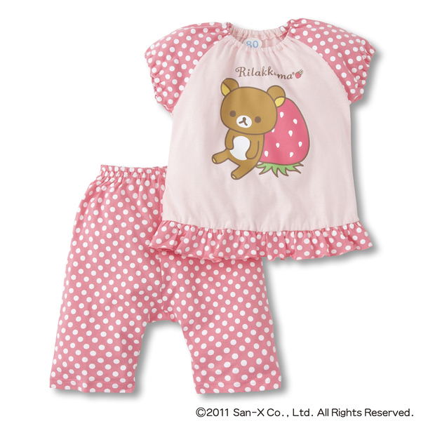 Clothes female baby clothes summer bb pink female child set
