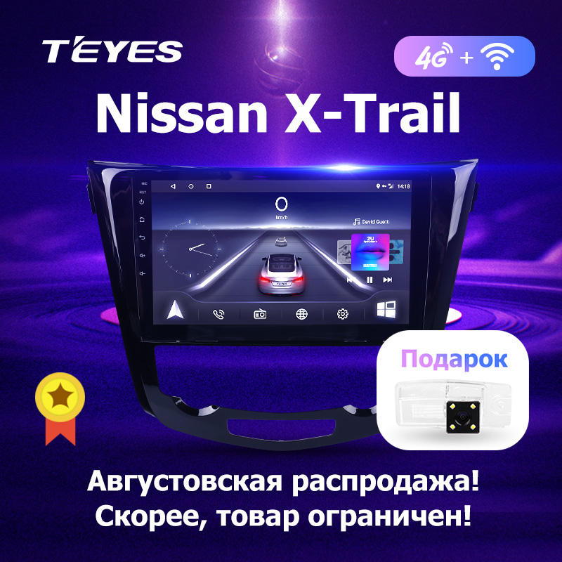 TEYES Car Radio Multimedia NO 2 din DVD Video Player Navigation GPS Android 4G For Nissan X-Trail XTrail X Trail T32 T31 Rogue