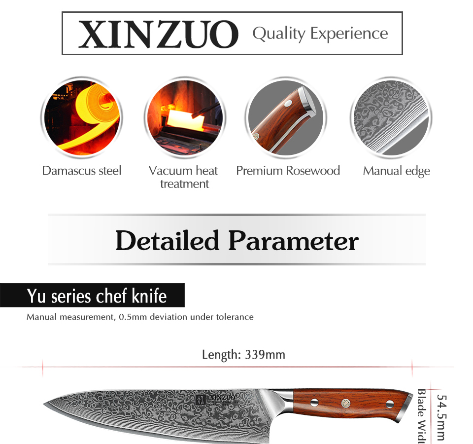 8.5 Inch Chef Knives Japanese 67layer Damascus Kitchen Knife SS Gyuto Knife Rosewood Handle