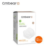 Cmbear Disposable Breast Pad Summer Leakproof Breastfeeding Ultra Soft Milk Nursing Pad 100% Cotton 12pcs Breast Pad