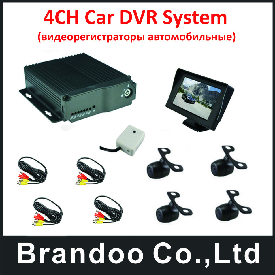 Car DVR 4Channel D1 CAR DVR kit,DVR in the car,car recorder for taxi,bus,turck,shcoolbus used,free shipping to Russia,BD-323HD ultrafine absorbent towel used to clean the car