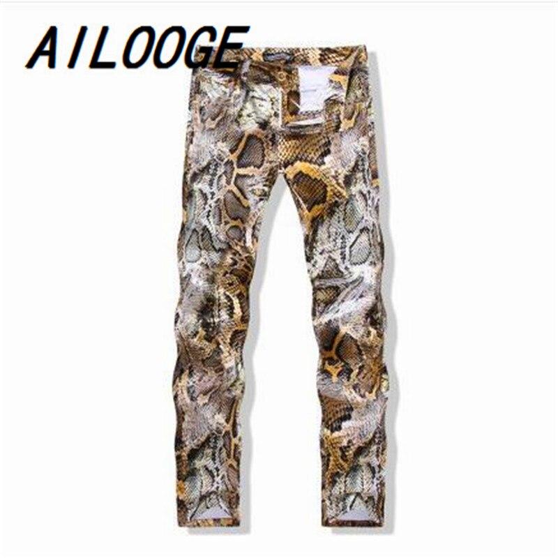 AILOOGE 2017 New font b Mens b font Snakeskin Printed font b Jeans b font Slim