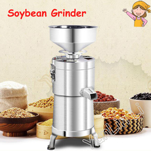 Commercial Soybean Juicer Grinding Machine Kitchen Blender Household Grain Grinder Automatic Separated Soy Milk Maker 100 Type цена и фото
