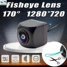 GreenYi cámara de visión frontal y lateral trasera para vehículo, CCD, Ojos de pez, visión nocturna, impermeable, IP68, cámara trasera Universal