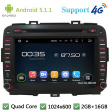 Quad Core 8″ HD 1024*600 2DIN Android 5.1.1 Car DVD Video Player Radio Screen BT FM DAB+ 3G/4G WIFI GPS Map For KIA Carens 2013