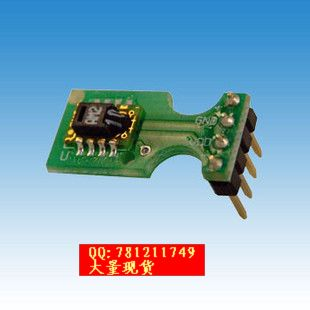 DHT90 temperature and humidity sensor pin type SHT10 lorawan wireless temperature and humidity sensor intelligent agriculture