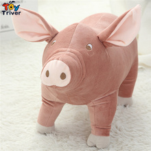 25cm Pink Pig Plush Toy Triver Stuffed Animal Pigs Doll Toys Home Decor Baby Kids Girl Boy Birthday Gift Drop Shipping