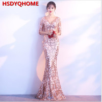 HSDYQHOME Sequins Party Formal Dress Half Sleeve Beads Sexy Long V neck See through Back Evening Dresses